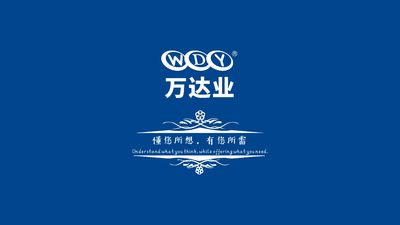 China Foshan Wandaye Machinery Equipment Co.,Ltd Bedrijfsprofiel