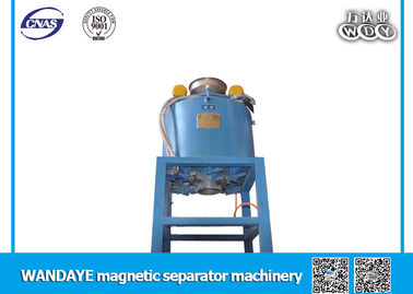 High Efficient Dry Type Electromagnetic Separator For Mining Magnetic Field